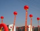 福州升空气球空飘出租公司福州婚庆拱门出租公司