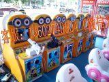 哪款新型儿童游戏机适合摆放超市门口 儿童小黄人游戏机投币厂家