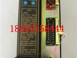 华宇ZLZB-7AT微电脑智能综合保护装置+品质卓越