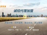 天津商品期权加盟,股票期货配资怎么免费代理?