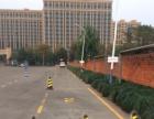 杭州资深驾校 通过率高 服务好价格优 专车接送