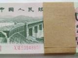 哈尔滨回收三四版纸币,哈尔滨回收邮票,哈尔滨回收银币连体钞