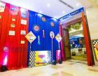 南京儿童生日派对策划公司/南京汽车总动员主题生日派对策划布置
