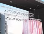 洛阳晾衣架品牌升降晾衣架晾衣架配件安装质量保证