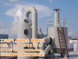 东莞生产企业废气净化,造纸厂工业废气净化,龙岗园山环保工程