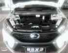 陆风X2热销中 购车优惠高达1.7万元