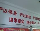 茌平县枫叶创意设计中心