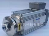 夹锯片电机 切割电机 塑胶陶瓷玻璃金属切割锯切精密切割电机