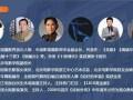 杭州北京电影学院北京电影学院艺考培训