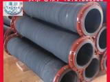 厂家直销大口径钢丝骨架输水胶管 橡胶夹布输水胶管 黑色输水胶管