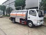 国五5吨油罐车厂家直销