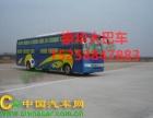 从杭州到保定汽车时刻 直达汽车 15258847883几点发