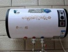 电热水器低价出售,上门免费安装,免费保修