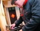 经验丰富,专业清洗维修油烟机,维修燃气灶/热水器,换纱窗