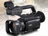 索尼便携式摄录一体机PXW-Z90
