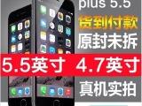 厂家直销最新国产i6 6代plus 6S智能指纹4G手机招微商一