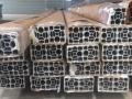 6.2米长铝合金从枣庄发无锡江阴张家港 或浙江