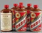 福州高价回收15年30年50年茅台酒