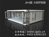 供应JG-A型豪华铝机箱 长春机箱 哈尔滨机箱 北京机箱