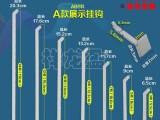 槽板挂钩 商场槽板挂钩 ABS料 低价销售各种货架槽板挂钩