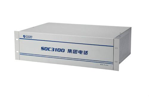 申瓯SOC3100K.jpg