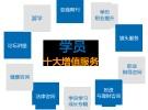 哪报名香港亚洲商学院较便宜当然是东莞总部 一处报名,多地上课