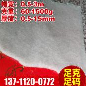 白色铝膜针棉复合布 隔热耐磨防水防尘无纺