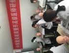 郑州郑东学微整形培训多少钱