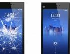 专业手机维修,苹果三星华为小米乐视换屏二手回收