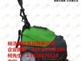 广州价位合理的清洁设备批发 东莞扫地机厂家
