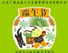 孩子上学,社保记录,在职证明,北三县购房社保个税
