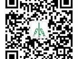 DEVCON二次固化胶粘剂
