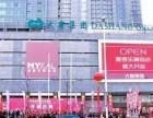 黄岛区长江中路麦凯乐负一层美食城及五楼大型餐饮招商