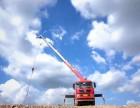 达州挖机平板运输车.随车吊.平板带吊机厂家成本直销