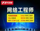 上海MYSQL、Oracle数据库管理培训