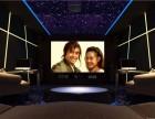 卓影时代7D影院加盟费用是多少及加盟详情