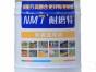 耐磨特涂料 环氧地坪漆防腐涂料水性地板漆厂家直销