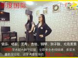 南京有没有教成人的钢琴培训机构呢