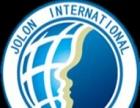 出国留学移民签证找唐山兆龙国际