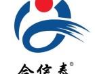 天津房地产经纪公司注册 天津区块链公司注册 转让融资租赁!