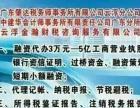 广东肇达税务师事务所云浮分所