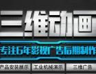 福州LOGO-VI-画册-折页-宣传单-PPT设计
