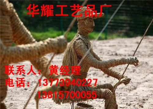 华耀工艺品 稻草人工艺品编织加工主题十二生肖