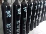 郑州液氮郑州高纯氮郑州实验室用高纯乙炔甲烷禹州标准气混合气