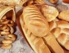 面包新语加盟 面包新语连锁店招商 面包新语代理加盟