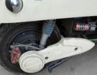 X联盟小龟电动车