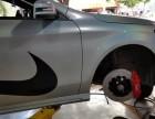 宝马5系刹车升级VINIC刹车套装