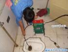 疏通厕所 马桶 洗菜盆 地漏等一切下水道疏通