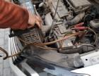 石景山汽车救援流动补胎换胎搭电油路电路刹车离合器维修