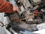 石景山汽车救援流动补胎汽车搭电应急快修